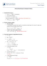 Machine Foundation Design Formula Step By Step Design Of Rectangular Footing Section