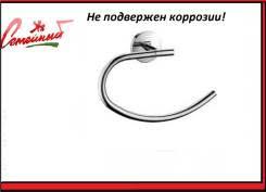 Крючки, вешалки, держатели во Владивостоке сантехника и ...