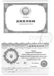 Каськив не смог объяснить как получил диплом за месяца  Напомним Геннадий Москаль утверждает что глава Госагентства по инвестициям и управления нацпроектами Владислав Каськив не имеет высшего образования