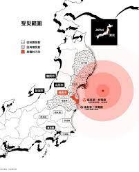福島 市 地震