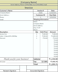 excel 2003 invoice template download excel 2003 invoice excel template free download invoice