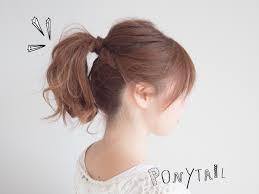 運動会の髪型に崩れにくい簡単ポニーテールのやり方 ヘアアレンジ