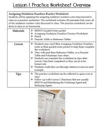 Charting Oxidation Number Worksheet Answer Key Redox Oxidation Numbers Practice Worksheet