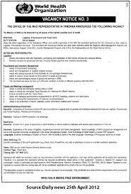 Logistics Clerk Job Description Logistics Procurement Travel Clerk TAYOA Employment Portal 1