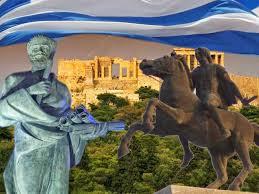 Αποτέλεσμα εικόνας για Προς όλους αυτούς που μισούν τη χώρα μου Ελληνες και μη...