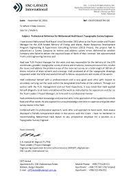 141126 Reference Letter For Mohammad Hadi Nazari Escs Wrdip Tl Pm