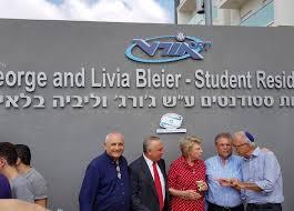 Sci-Tech Hermelin College in Netanya Archives - Friends of Israel ...