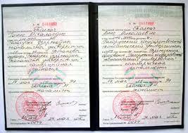 За неделю московские аферисты изготовили поддельный диплом  За неделю московские аферисты изготовили поддельный диплом белорусского вуза