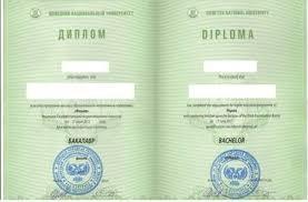 Купить диплом техникума в рязани ru Купить диплом техникума в рязани один