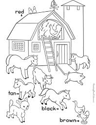 Small Picture Sight Word Coloring Pages I TeacherSherpa