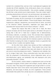 Benefits of plkn essay
