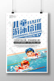 Swimming Training Enrollment Swimming Competition Posters