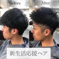 男子大学生髪型 Instagram Posts Photos And Videos Instazucom
