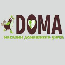 DOMA Магазин домашнего уюта - Home | Facebook