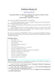 Job Analysis Report Sample Business Analysis Report and Job Analysis Aplg Planetariums 1