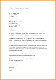 Office Assistant Cover Letter Letter Format Template