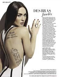 W Magazine Megan Fox Tattoo Photoshopped Off Grazia France Cover