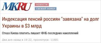 Путин будет выдвигать много условий при обсуждении миротворцев на Донбассе, - Зеркаль - Цензор.НЕТ 2121