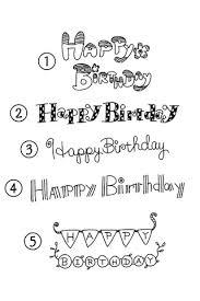Happy Birthday手書き文字のロゴeps画像素材 Daily Journal デコ