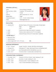 12 How Make C V For The Job Apply Teacher Pic Points Of Origins