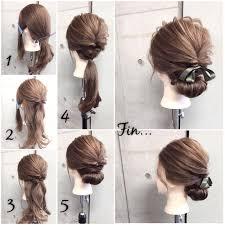 簡単オフィス向けセミロングの結び方ガイド Hair