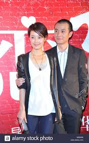 FILE--Chinese actor Wen Zhang, right, and his actress wife Ma Yili attend a  premiere for Wens new movie, Love is not Blind, in Beijing, China, 6 Nov  Stock Photo - Alamy
