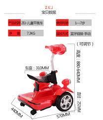 xe thăng bằng tooti có tốt không Giáo dục điện trẻ em cân bằng ô tô