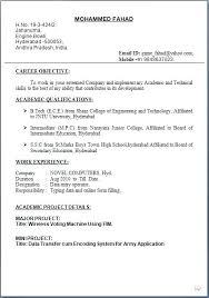 Sample Resume For Encoder Job Best of Data Entry Sample Resume Skills Doc Creerpro