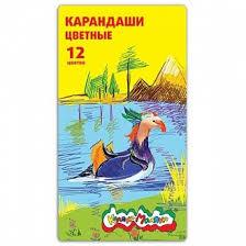 <b>Карандаши цветные</b> Каляка-Маляка шестигранные с заточкой в ...