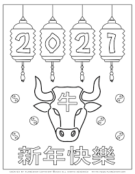 One of the lucky colors for 2021 is red as it represents increased incomes and big wealth. Happy Chinese New Year 2021 Free Coloring Page Planerium
