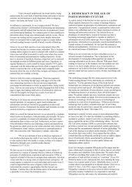 cover letter journey in life essay memorable journey in my life  cover letter journey in life essay paper pagejourney in life essay