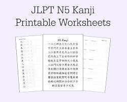 N5 Reading Chart Jlpt N5 Kanji Printable Practice Worksheet Set Download