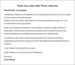 Gallery Of Thank You For Phone Interview Email Sample 2nd Follow