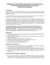 Certificate On Resume Sample Resume Sample For Ojt Objectives Copy Medical Certification Sample 61