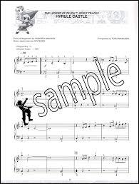 legend of zelda piano sheet music the legend of zelda spirit tracks for easy piano sheet music book