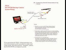 pyle plcm7500 wiring pyle plcm7500 wiring