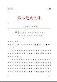 Official Documents Template Writer Standard Government Doc And Regular Square Grid