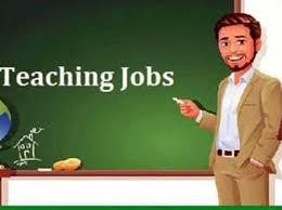 अगले साल होना है 40 हजार शिक्षकों की भर्ती