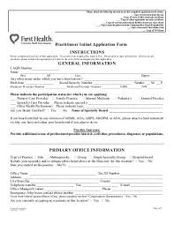 Initial Collection Agency License Application Form - Nebraska ...