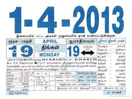 Monthly Calendar 2013 Tamil Monthly Calendar 2019 Tamil Calendar 2019 To 2009