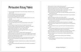 Sample Persuasive essay rubric  th grade