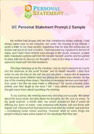 uc example essays personal statement format for uc transfer essay  uc