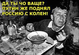 """Россия выделила оккупированному Крыму в 2016 году на 20,5% больше, чем в предыдущем, - """"министр финансов"""" Кивико - Цензор.НЕТ 2008"""