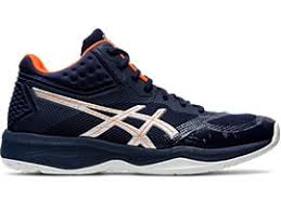 <b>Men's</b> Volleyball Shoes | <b>ASICS</b>