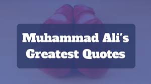 Quotes About Social Media Inspiration Muhammad Ali's Greatest Quotes From Social Media Content