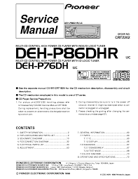 pioneer deh 1800 wiring diagram pioneer image pioneer deh p3500 wiring diagram wiring diagrams and schematics on pioneer deh 1800 wiring diagram