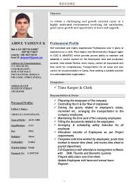 Stunning Timekeeper Resume Sample Contemporary - Simple resume .
