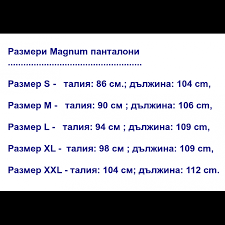 magnum xl size index of image cache data size
