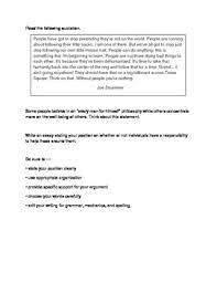 staar english ii persuasive essay prompt responsibility by page s  staar english ii persuasive essay prompt responsibility