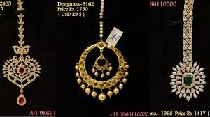 Gold Nethichutti Designs With Price Latest Gold Stoned Gorgeous Maang Tikka Design By R J Creation